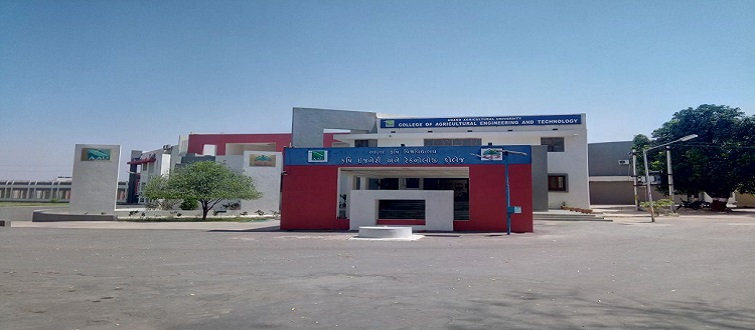 College of Agricultural Engineering & Technology, Godhra