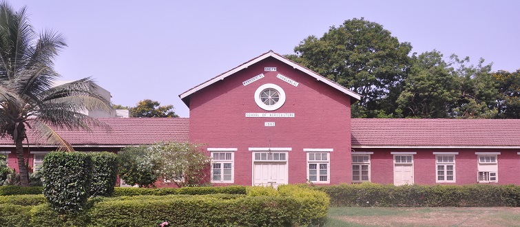 Sheth M.C. Polytechnic in Agriculture, Anand