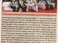 17th Convocation of Anand Agricultural University, Anand
