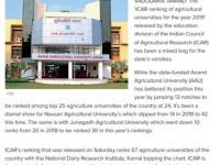 AAU betters ICAR Rankings, jumps 13 positions to 24th
