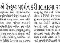 આણંદ કૃષિ યુનિવર્સિટીએ ઉત્કૃષ્ઠ પ્રદર્શન કરી ICARમાં 24મો રેન્ક પ્રાપ્ત કર્યો