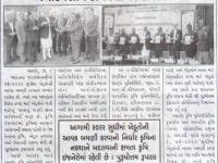 આણંદ ખાતે કૃષિ ઈજનેરોની ત્રિદિવસીય કાર્યશિબિરનો પ્રારંભ