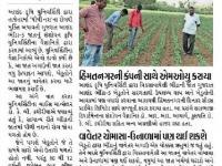 આણંદ કૃષિ યુનિવર્સિટી દ્વારા ગુજરાત આણંદ ભીંડા - 5 જાતનું સંશોધન
