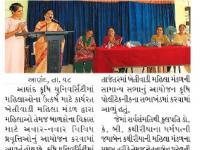 આણંદ કૃષિ યુનિવર્સિટી મહિલા મંડળની સામાન્ય સભા