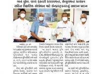 ગુજરાત ઓર્ગેનિક કૃષિ યુનિવર્સિટી અને આણંદ કૃષિ યુનિવર્સિટી વચ્ચે એમઓયુ