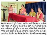 આણંદ કૃષિ યુનિવર્સિટી મહિલા મંડળની સામાન્ય સભાનું આયોજન