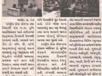 બ અ કૃષિમહાવિદ્યાલયમાં માતૃભાષા દિવસે એક રાષ્ટ્ર એક ભારતની અનુભૂતિ કરાવી