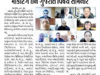 આણંદ કૃષિ યુનિવર્સિટી ખાતે કો-ઓપરેટીવ માર્કેટીંગ ઈન ગુજરાત વિષયે સેમિનાર