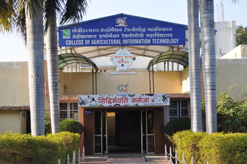 College of Agricultural Information Technology, Anand | Anand Agricultural  University, Anand